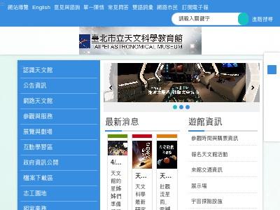 http://www.tam.gov.taipei/News_Content.aspx?n=794B17A953424610&sms=9D72E82EC16F3E64&s=C8969A4CFF929A0A
