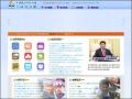 花蓮縣政府教育處全球資訊網
