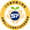 三花菁英種子學堂 pic