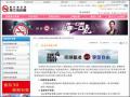 華文戒菸網